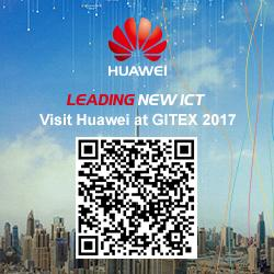Huawei September 2017
