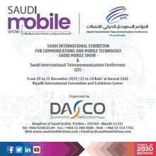 Saudi Mobiles Show